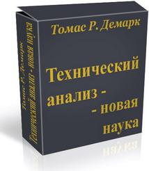 Учебники по трейдингу